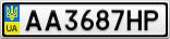 Номерной знак - AA3687HP