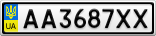 Номерной знак - AA3687XX