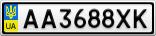 Номерной знак - AA3688XK
