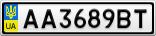 Номерной знак - AA3689BT