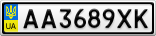 Номерной знак - AA3689XK