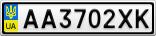 Номерной знак - AA3702XK