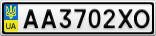 Номерной знак - AA3702XO