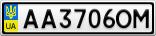 Номерной знак - AA3706OM
