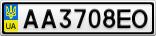 Номерной знак - AA3708EO