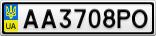 Номерной знак - AA3708PO