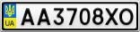 Номерной знак - AA3708XO