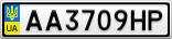 Номерной знак - AA3709HP