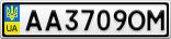 Номерной знак - AA3709OM