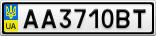 Номерной знак - AA3710BT
