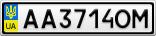 Номерной знак - AA3714OM