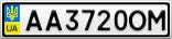 Номерной знак - AA3720OM
