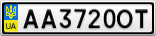 Номерной знак - AA3720OT