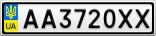 Номерной знак - AA3720XX