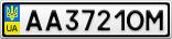 Номерной знак - AA3721OM