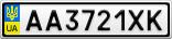 Номерной знак - AA3721XK