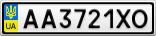 Номерной знак - AA3721XO