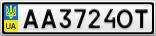 Номерной знак - AA3724OT