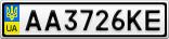Номерной знак - AA3726KE