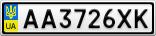 Номерной знак - AA3726XK