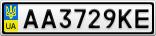 Номерной знак - AA3729KE