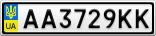 Номерной знак - AA3729KK
