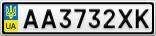 Номерной знак - AA3732XK