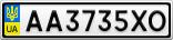 Номерной знак - AA3735XO