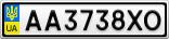 Номерной знак - AA3738XO