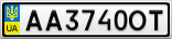 Номерной знак - AA3740OT