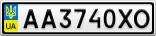 Номерной знак - AA3740XO