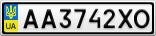 Номерной знак - AA3742XO