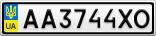 Номерной знак - AA3744XO