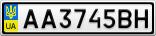 Номерной знак - AA3745BH