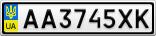Номерной знак - AA3745XK