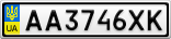 Номерной знак - AA3746XK