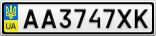Номерной знак - AA3747XK