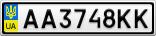 Номерной знак - AA3748KK