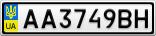 Номерной знак - AA3749BH