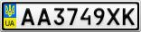 Номерной знак - AA3749XK