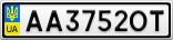 Номерной знак - AA3752OT