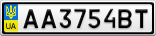 Номерной знак - AA3754BT
