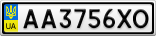 Номерной знак - AA3756XO