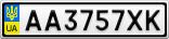 Номерной знак - AA3757XK