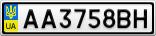 Номерной знак - AA3758BH