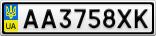 Номерной знак - AA3758XK