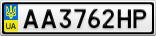 Номерной знак - AA3762HP