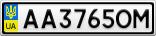 Номерной знак - AA3765OM