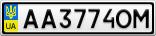 Номерной знак - AA3774OM