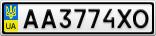 Номерной знак - AA3774XO
